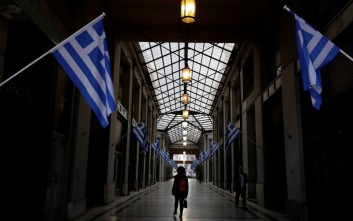 «Γεωπολιτική αναβάθμιση της Ελλάδας από τη νέα πολύπλευρη εξωτερική πολιτική»