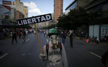 Νέες κυρώσεις σε βάρος της Βενεζουέλας επέβαλαν οι ΗΠΑ