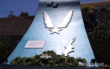 Η Αθήνα τίμησε τη θυσία του Σμηναγού Ηλιάκη στους αιθέρες της Καρπάθου