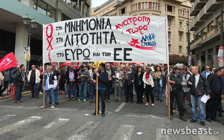 ΛΑΕ: Ενότητα και ξεσηκωμός ενάντια στο τέταρτο μνημόνιο
