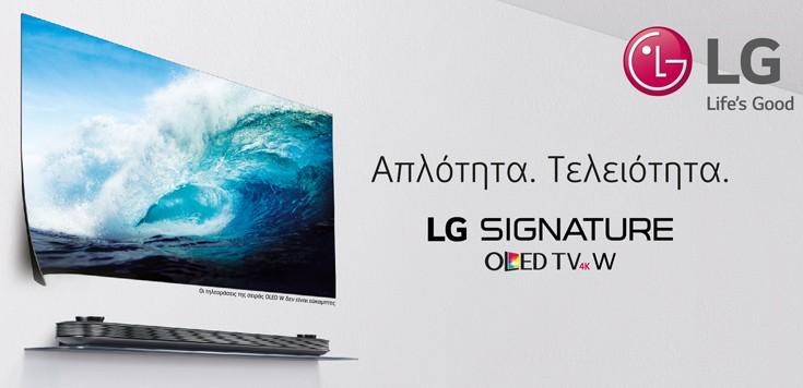 LG_OLEDTV_W7