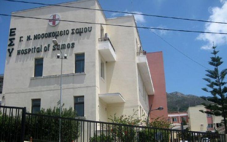 Ερώτηση βουλευτών του ΣΥΡΙΖΑ για τους αναισθησιολόγους στη Σάμο