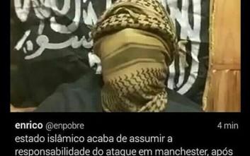 Μηνύματα «νίκης» από υποστηρικτές του ISIS στα μέσα κοινωνικής δικτύωσης