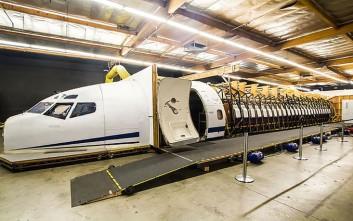 Εδώ γυρίζονται οι σκηνές με αεροπλάνα και αεροδρόμια στις ταινίες