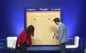 Η τεχνητή νοημοσύνη κέρδισε τον άνθρωπο σε επιτραπέζιο παιχνίδι στρατηγικής