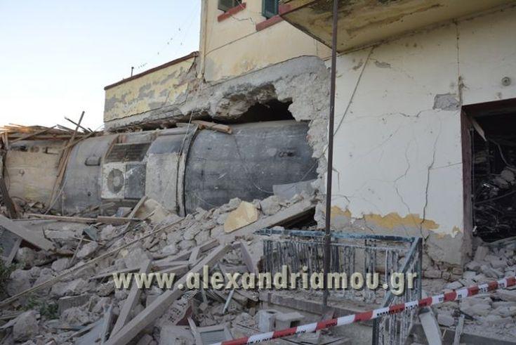 alexandriamou_treno_adentro2001