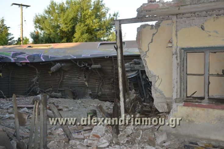 alexandriamou_treno_adentro2010
