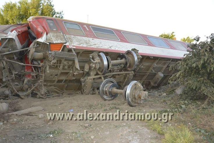 alexandriamou_treno_adentro2016