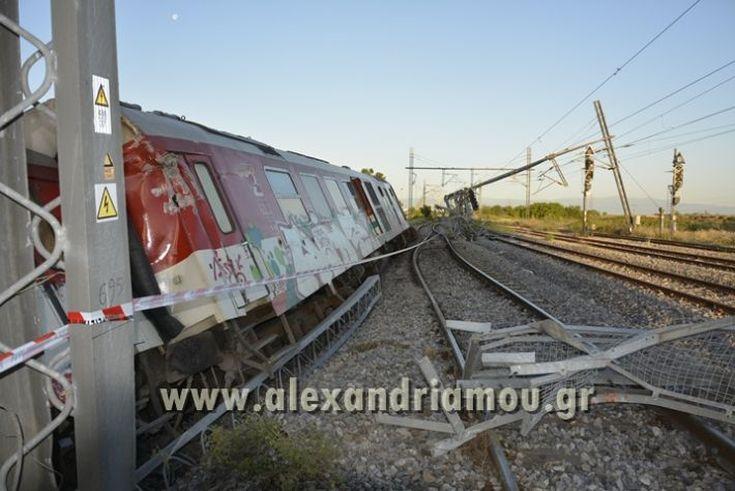 alexandriamou_treno_adentro2022