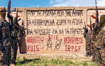 Αναρχικοί από την Ελλάδα στη μάχη κατά του ISIS