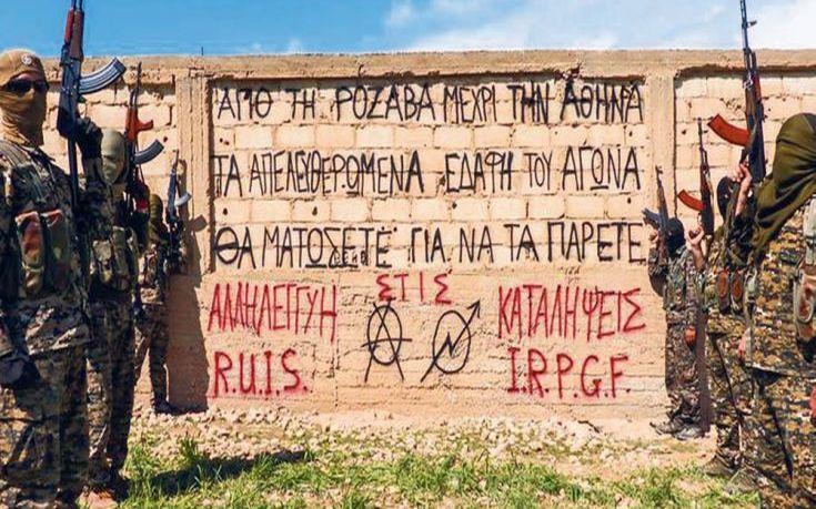 anarxikoi-1000