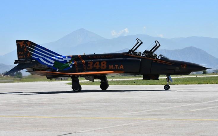 Τέλος εποχής για τα θρυλικά αεροσκάφη RF-4E Phantom II