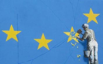 Το νέο έργο του Banksy για το Brexit