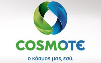 Ανακοίνωση της Cosmote για απόπειρα εξαπάτησης των καταναλωτών της