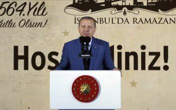 Ερντογάν: Η Κωνσταντινούπολη είναι το απαύγασμα της Τουρκίας