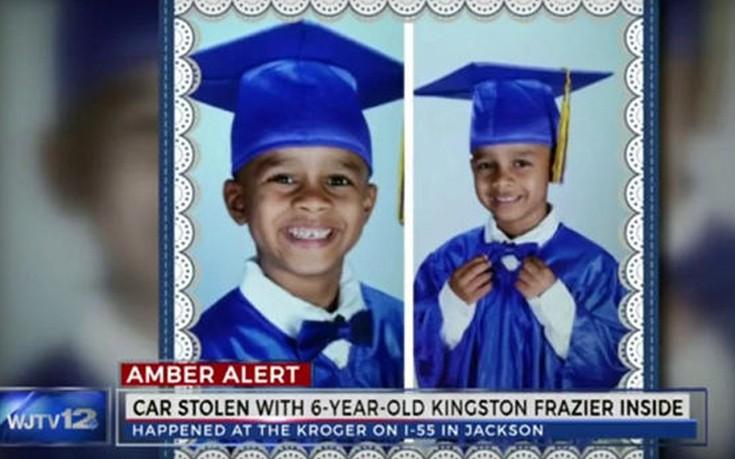 Τραγικό τέλος για 6χρονο που βρέθηκε νεκρός μέσα στο κλεμμένο αυτοκίνητο της μαμάς του