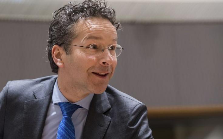 Ντάισελμπλουμ: Περιμένω μια συμφωνία σήμερα, όχι όμως την τελική