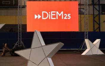Αποτελέσματα ευρωεκλογών 2019: Οριακό το ποσοστό του ΜέΡα 25, συνεχίζεται το θρίλερ