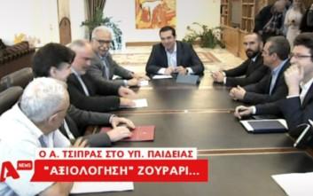 Η συζήτηση Τσίπρα και Ζουράρι για τα αρχαία ελληνικά
