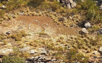 Η αστυνομία της Αυστραλίας ζήτησε τη βοήθεια του κοινού για το… μυστηριώδες SOS
