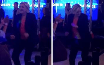 Με... χορό γιόρτασε την ήττα της η Μαρίν Λεπέν