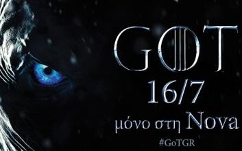 Game of Thrones: Αντίστροφη μέτρηση για το δεύτερο επεισόδιο