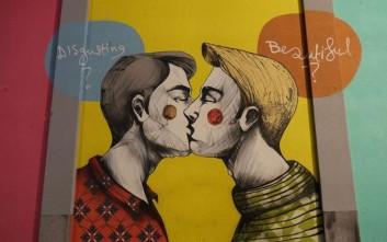 Τα 50 χρόνια της ΛΟΑΤΚΙ κοινότητας γιορτάζει η Google με το σημερινό της doodle