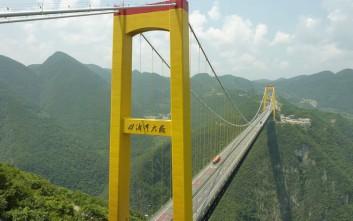 Γέφυρες που κόβουν την ανάσα