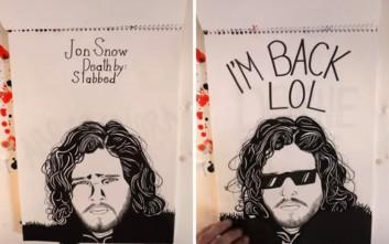 Όλοι οι θάνατοι του Game of Thrones σε ένα βιβλίο σκίτσων