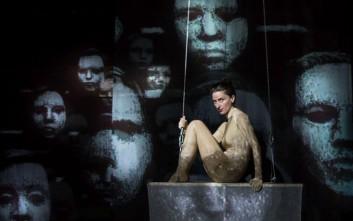 «Beloved!», στο Θέατρο Τέχνης Καρόλου Κουν