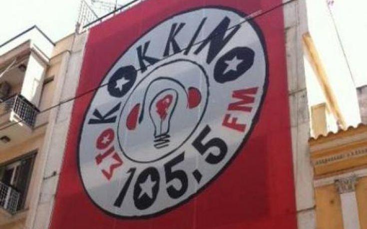 Απεργία στο ραδιοφωνικό σταθμό «Στο Κόκκινο»