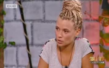 Η Λάουρα σχολιάζει το περιστατικό με το μαγιό και τον Χανταμπάκη