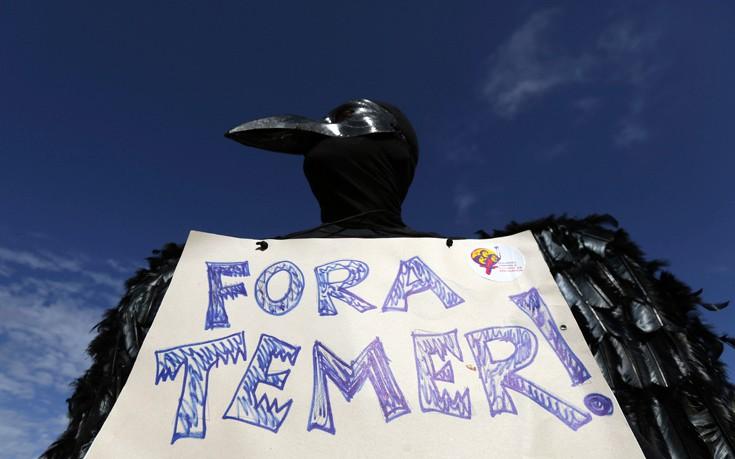 Χιλιάδες διαδηλωτές στην Μπραζίλια υπέρ της παραίτησης του προέδρου Μ. Τέμερ
