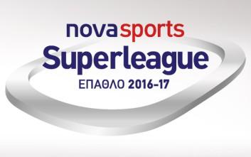 Έπαθλο Novasports Superleague 2016-2017