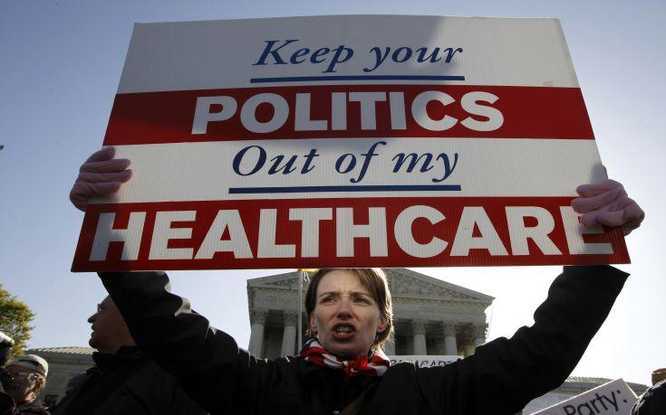 Ακύρωση του Obamacare ζητεί η κυβέρνηση Τραμπ από το Ανώτατο Δικαστήριο των ΗΠΑ