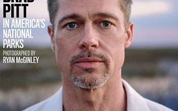 Ο Brad Pitt στο πρώτο του εξώφυλλο μετά το διαζύγιο