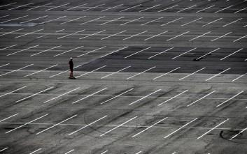 παρκινγκ parking
