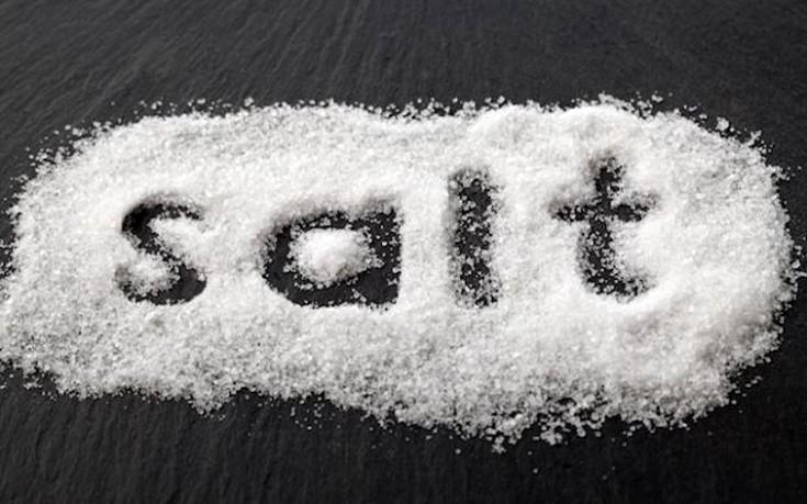 Πόσο αλάτι μπορείτε να τρώτε το καλοκαίρι;