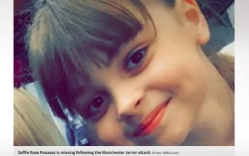 Η μητέρα της 8χρονης στο Μάντσεστερ έμαθε για τον θάνατό της