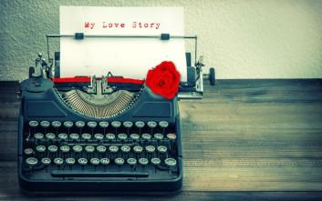 Μία ιστορία αγάπης από την Ελβετία πίσω στο 1975