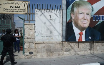 Η Παλαιστίνη διακόπτει τη συνεργασία της με τη CIA