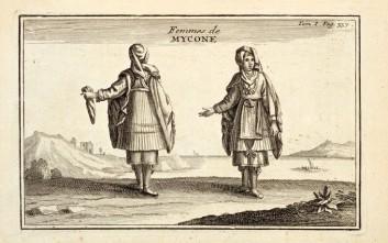 «Ταξίδι στη μαγεία της ελληνικής φορεσιάς»