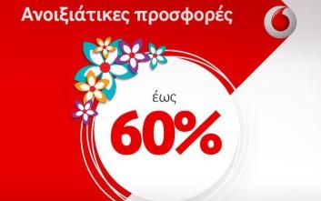 Ανοιξιάτικες προσφορές έως 60% σε αξεσουάρ, 4G smartphones και tablets