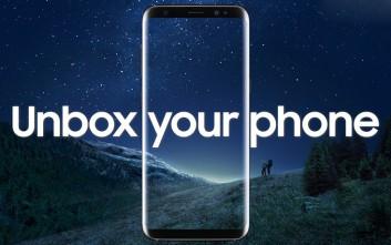 Τα Samsung Galaxy S8 και S8+ ήρθαν στην WIND
