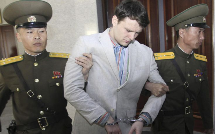 Νεκρός ο Αμερικανός φοιτητής που κρατούνταν επί 17 μήνες στη Βόρεια Κορέα