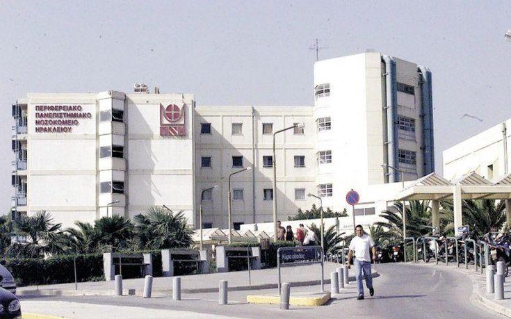 Άνδρας αυτοκτόνησε μέσα στο νοσοκομείο Ηρακλείου
