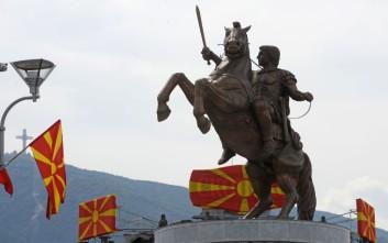 Υπουργός Εξωτερικών ΠΓΔΜ: Ώρα για τα Σκόπια να «ωριμάσουν»