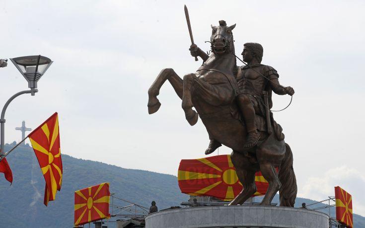 Επόμενο βήμα η ανακοίνωση του ονόματος της ΠΓΔΜ