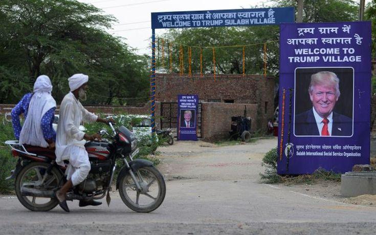 Το χωριό «Τραμπ» βρίσκεται στην Ινδία