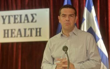 Τσίπρας: Τιτάνια μάχη για να ξανασταθεί στα πόδια του ο τομέας της δημόσιας Υγείας